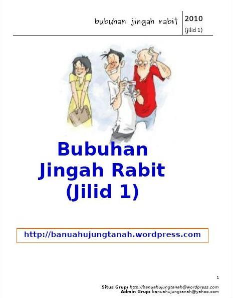 Cerita Lucu Bahasa Banjar Banua Hujung Tanah Laman 25